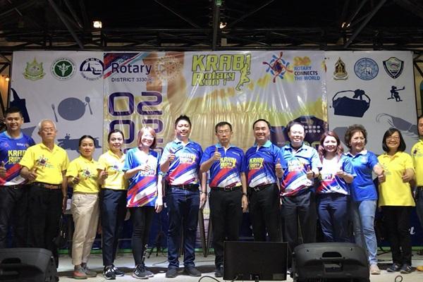 """โรตารีกระบี่จัดวิ่ง """"Krabi Rotary Run"""" ครั้งที่ 1 หารายได้ซื้อเครื่องมือแพทย์ให้ 2 โรงพยาบาล"""
