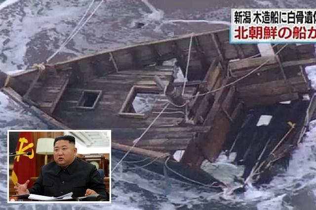 สยอง! พบศพเน่าเปื่อย 7 ศพในเรือประมงเกาหลีเหนือเกยชายฝั่งญี่ปุ่น