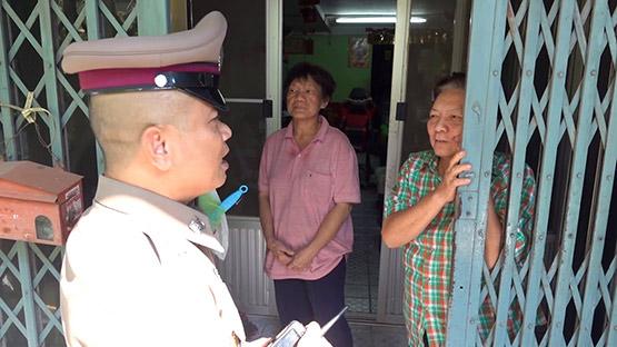 ตำรวจปทุมฯจัดชุดปฏิบัติการพิเศษตรวจเข้มดูแลประชาชนช่วงปีใหม่