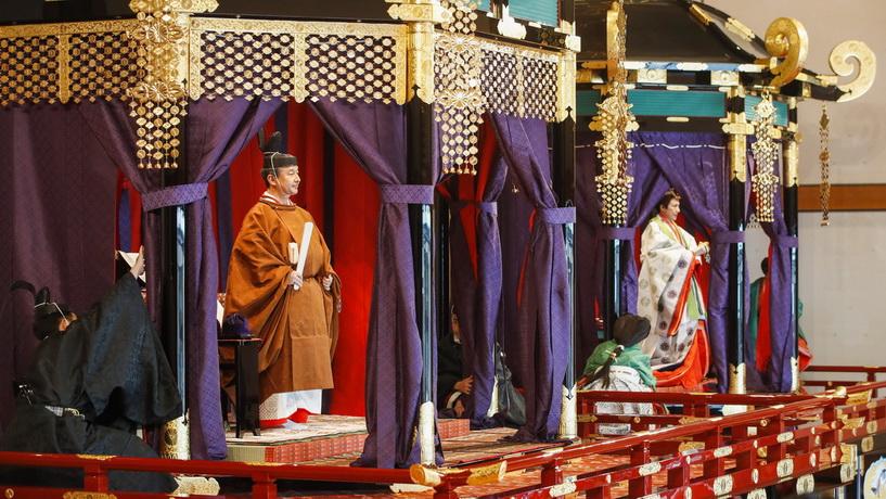 พระราชพิธีบรมราชาภิเษกจักรพรรดินารูฮิโตะแห่งญี่ปุ่น