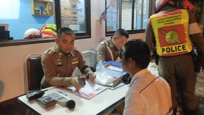 เผย 4 วัน สภ.เมืองจันทบุรี ดำเนินคดีคนเมาแล้วขับ-ขับรถเร็วแล้วกว่า 80  ราย