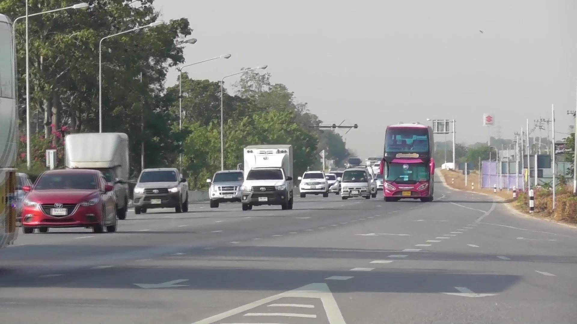 ปชช. เริ่มทยอยเดินทางกลับกรุงเทพ ถนนสายเอเชียฝั่งขาล่องรถเริ่มหนาแน่น