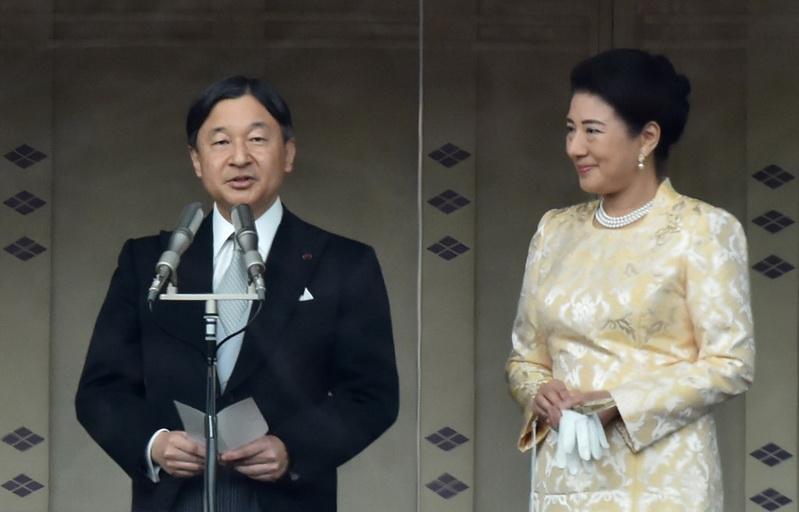 In Pics: จักรพรรดินารูฮิโตะพระราชทานพรปีใหม่ ขอญี่ปุ่นสงบสุข-ไร้ภัยธรรมชาติ