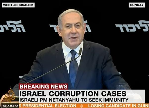 """In Clip: เนทันยาฮูเตรียมขอรัฐสภาอิสราเอลให้ """"ภูมิคุ้มกันไม่ต้องถูกดำเนินคดี"""""""