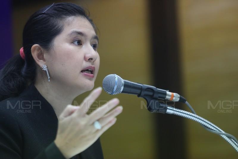 ร.ท.หญิง สุณิสา ทิวากรดำรง รองโฆษกพรรคเพื่อไทย(แฟ้มภาพ)