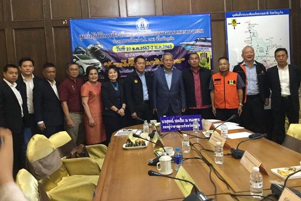 จังหวัดภูเก็ตจับมือ มูลนิธิพีชแลนด์ จากจีน สร้างความเชื่อมั่นนักท่องเที่ยวฝึกปฏิบัติร่วมรับมืออุบัติเหตุฉุกเฉินทางทะเล
