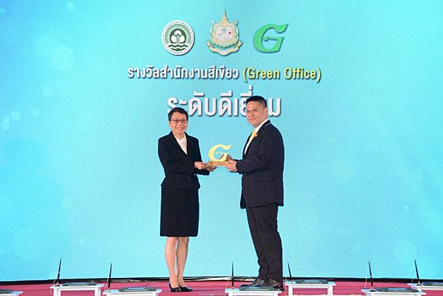 แคนนอน คว้ารางวัลสำนักงานสีเขียว ระดับดีเยี่ยม (ระดับทอง) ประจำปี 2562