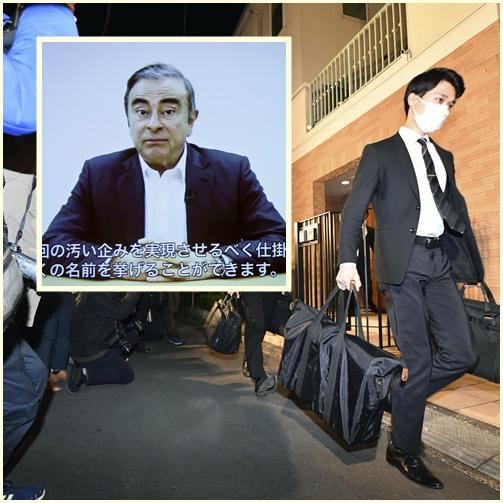 """In Clip: สื่อรายงาน ภาพกล้องวงจรปิด เห็น """"กอส์น"""" ออกจากบ้านโตเกียวไปคนเดียว"""