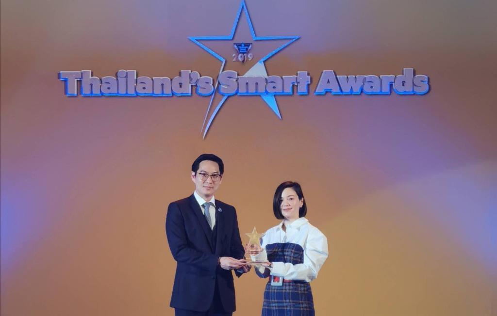 ยูนิซิตี้ คว้ารางวัลนวัตกรรมผลิตภัณฑ์ยอดเยี่ยม ในงานThailand's Smart Award 2019