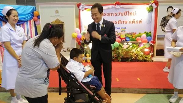 รพ สมเด็จ มอบทุนการศึกษา ให้เด็กยากจนและเด็กดาวน์ซินโดรม