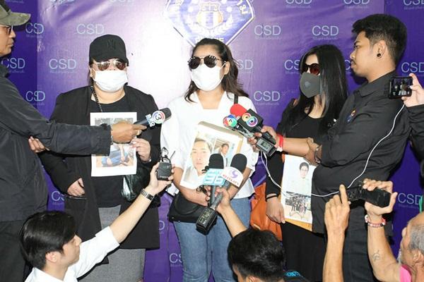 3 สาวร้องกองปราบ ตามจับหนุ่มภัยสังคม หลอกให้แต่งงาน ก่อนปอกลอก ล่าสุดถูกรวบได้ทันควัน