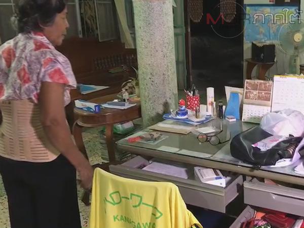 เมืองลุงโจรชุม 3 เดือนตระเวนงัดขโมยบ้านหลายหลัง ล่าสุดขึ้นบ้านครูเกษียณ