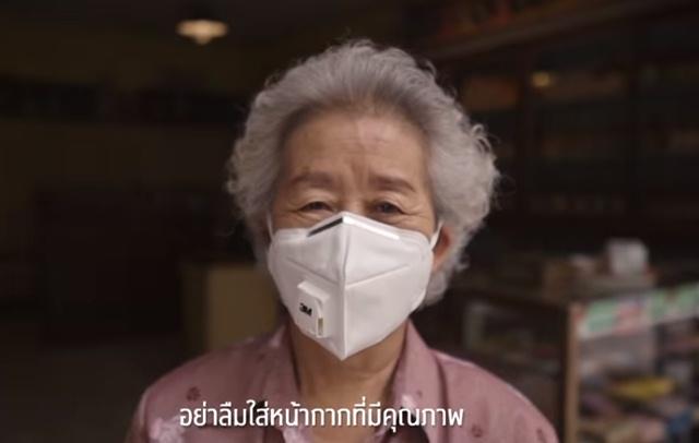 จุฬาฯ เผยวิธีป้องกันตัวเองจาก PM2.5  หลังกรุงเทพฯ-ปริมณฑล เผชิญวิกฤตฝุ่นอีกครั้ง