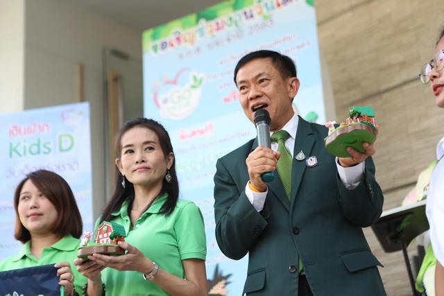ธ.ก.ส. ชวนออม-รับกระปุก Happy Farm ในวันเด็กแห่งชาติ