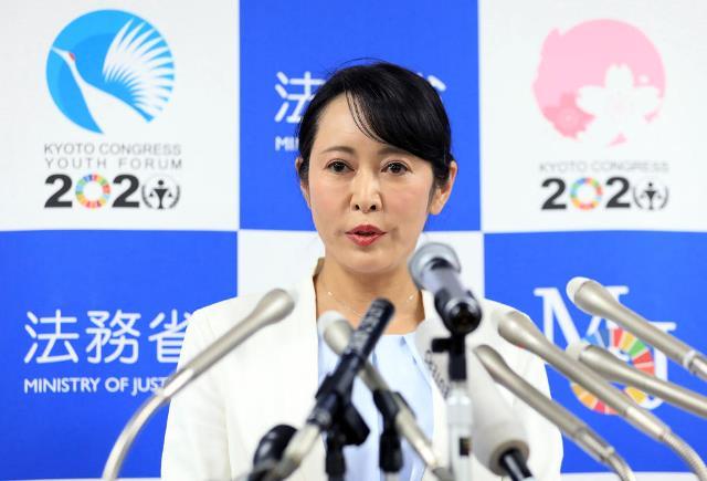 """รมต.ยุติธรรมญี่ปุ่นตอบโต้เดือด! หลัง """"คาร์ลอส กอส์น"""" ระบบยุติธรรม"""