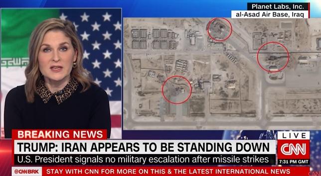 """InPics&Clip: ภาพดาวเทียมปรากฎความเสียหายใน """"ฐานทัพอิรัก"""" หลังถูกโจมตีจากมิสไซล์อิหร่าน"""