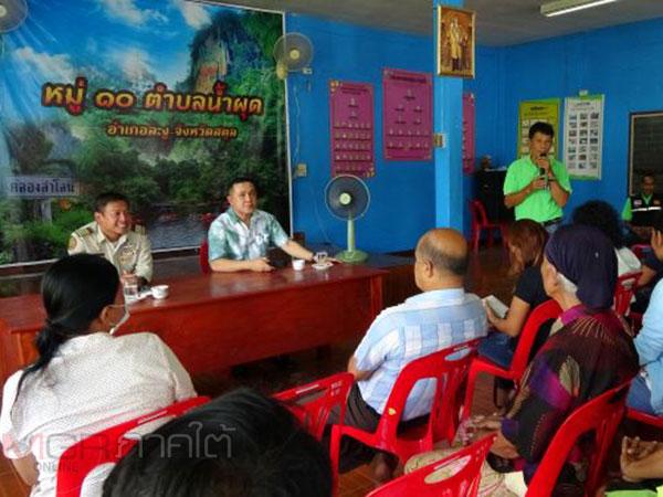 มติหมู่บ้านน้ำตกวังสายทองลงคะแนนถอนกำลังจุดตรวจรักษาความปลอดภัยหมู่บ้าน
