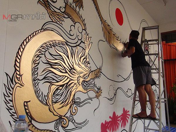 ททท.นราธิวาส ร่วมกับกลุ่มศิลปินอิสระจัดงาน ATM Spray X Betong Street Art