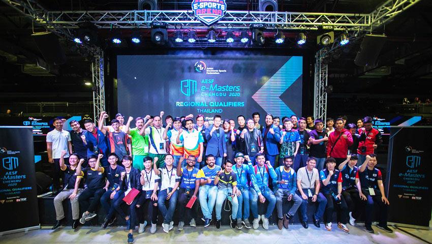 """ทีมชาติไทย """"eFootball PES"""" ร่วงรอบคัดเลือก """"AESF e-Masters CHENGDU 2020"""""""