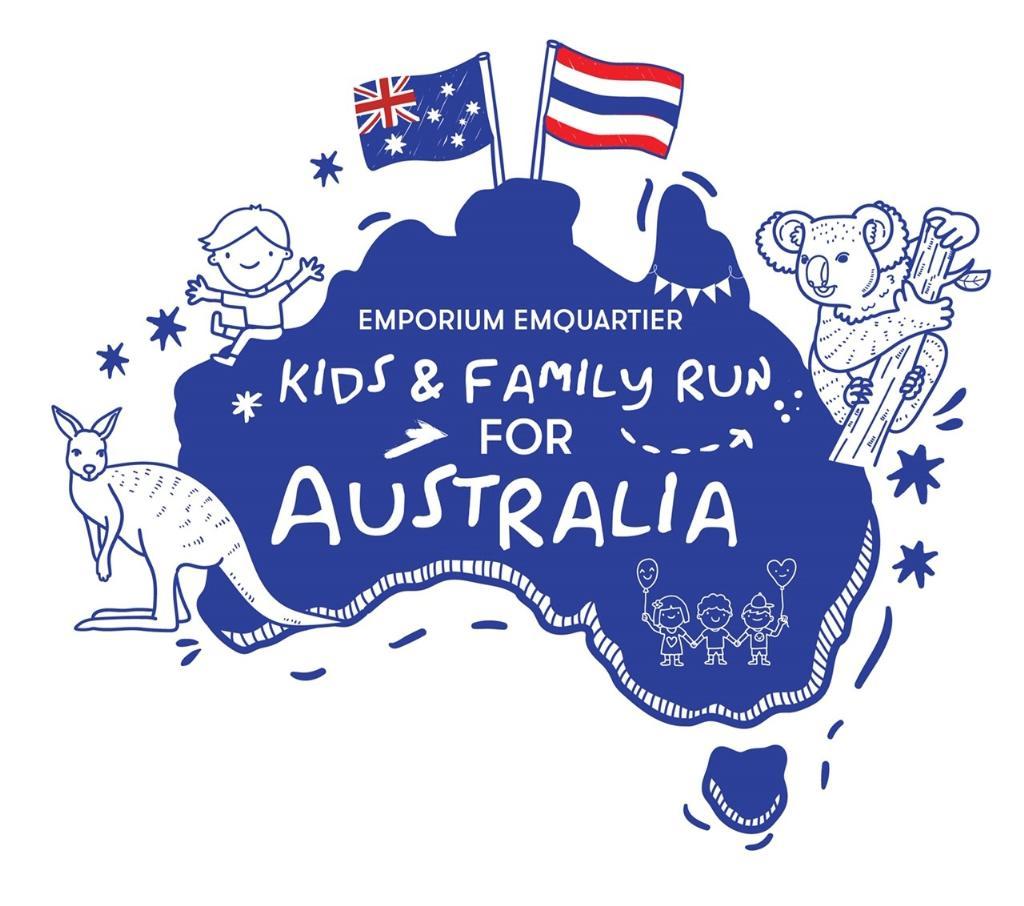 เดอะมอลล์ รวมน้ำใจช่วยเหลือวิกฤตไฟป่าออสเตรเลีย