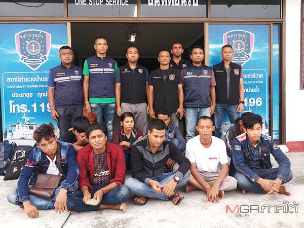 ตร.น้ำนราธิวาสสนธิกำลัง 4 หน่วย จับกุม 26 ต่างด้าวชาวพม่าหลบหนีเข้าเมือง