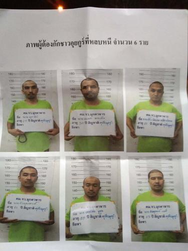"""""""อุยกูร์"""" หนีห้องกักขังมุกดาหาร 7 คน ตามจับได้ 1 คน อีก 6 คนยังไร้ร่องรอย"""