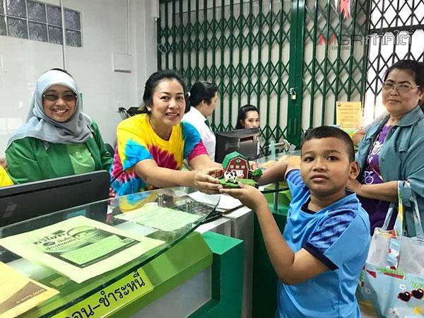 """ธ.ก.ส.นราฯ ชวนเด็กๆ ร่วมฝากเงิน 500 บาทขึ้นไป รับกระปุกออมทรัพย์ """"Happy Farm"""""""
