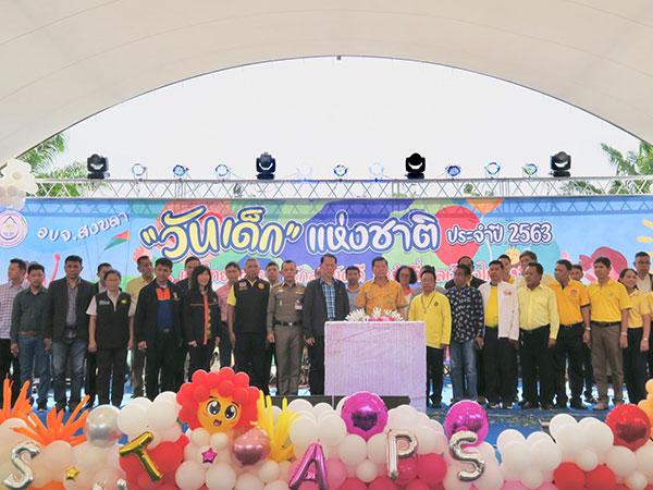 """มท.2 เปิดงานวันเด็กแห่งชาติที่สงขลา ภายใต้คำขวัญ """"เด็กไทยยุคใหม่ รู้รักสามัคคี รู้หน้าที่พลเมืองไทย"""""""