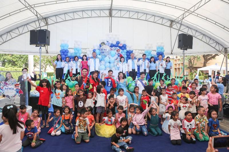 """ผู้ว่าการการประปานครหลวง เปิดงานวันเด็ก """"MWA WATER HEROES พิทักษ์น้ำ พิทักษ์โลก"""""""