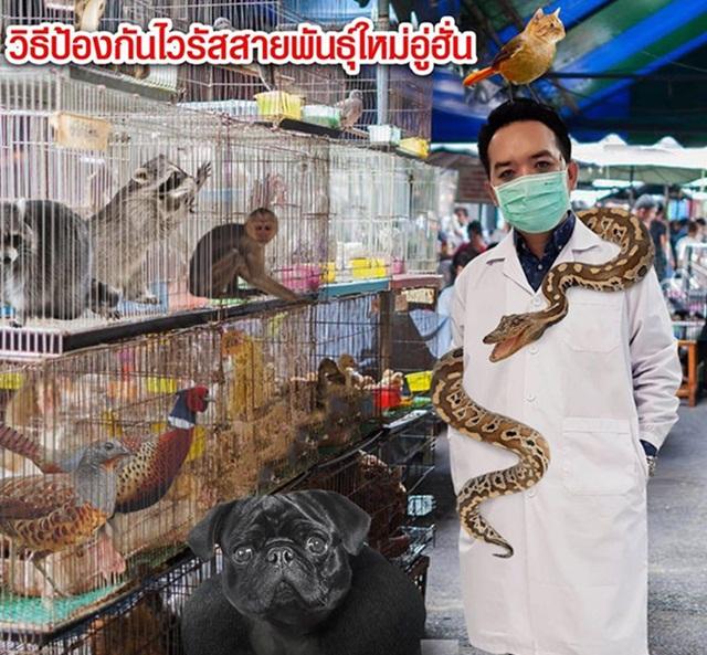 """หมอแล็บเตือน! วิธีการป้องกัน """"โคโรนาไวรัสสายพันธุ์ใหม่""""  ย้ำ ยังไม่เป็นโรคระบาดในไทย"""