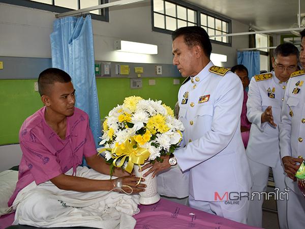 พระราชทานดอกไม้และตะกร้าสิ่งของแก่ อส. 7 นายที่บาดเจ็บจากเหตุถูกโจมตีฐาน ชคต.ร่มไทร
