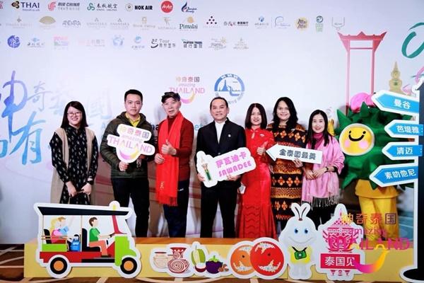 ททท.ฉินตู จัดกิจกรรม Amazing Thailand Networking Event เชื่อมเครือข่ายพันธมิตร