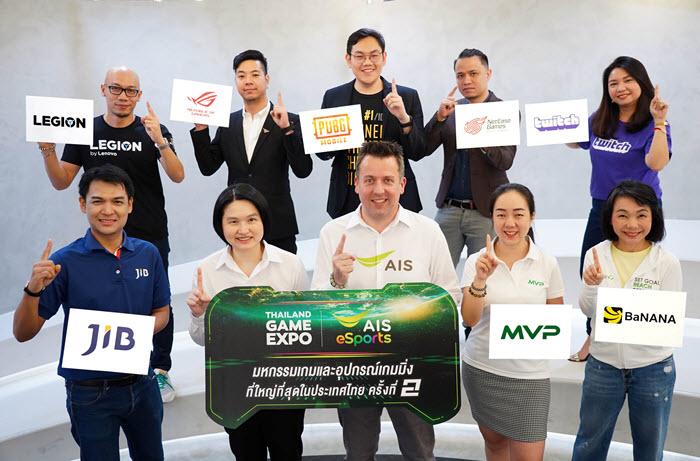 เอไอเอส ผนึก เอ็ม วิชั่น จัดงาน Thailand Game Expo ครั้งที่ 2 30 ม.ค. - 2 ก.พ.นี้