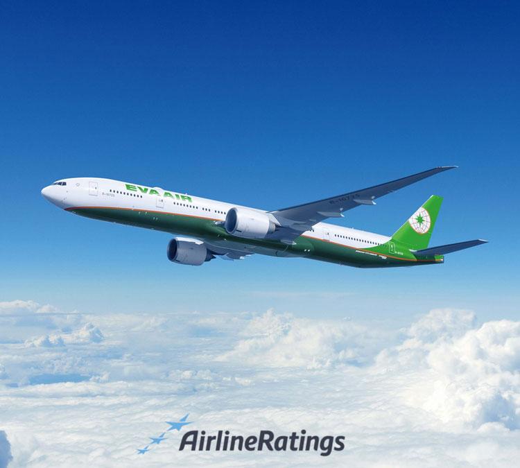EVA ครองอันดับที่ 3 สายการบินที่ปลอดภัยที่สุดในโลกปี 2563