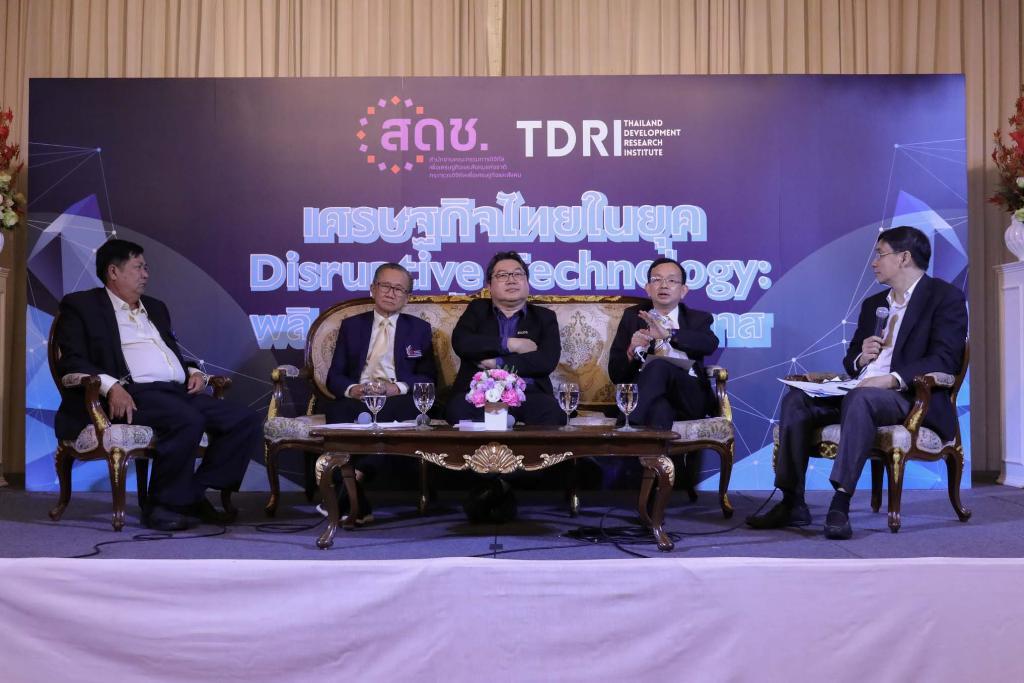 """สดช.สัมมนารับมือ """"Disruptive Technology""""พลิกความปั่นป่วนเป็นโอกาส ชู 3 ประเด็นหลักช่วยอุตสาหกรรมไทยอยู่รอด"""