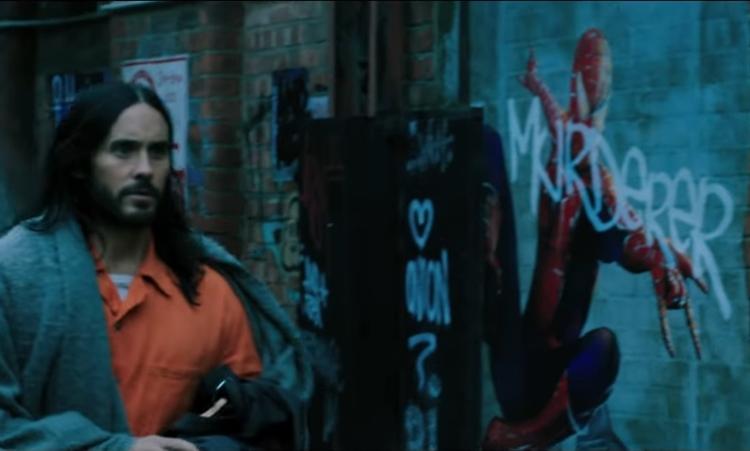 """โซนี่ ปล่อยตัวอย่างหนังใหม่ โยงเกม """"Marvel's Spider-Man"""""""