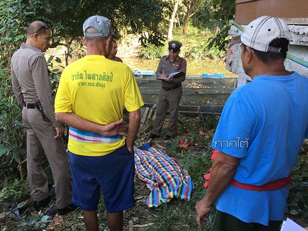 สลดลุงวัย 62 ว่ายน้ำในคลองไปให้อาหารปลาในกระชัง คาดหมดแรงจมน้ำดับ