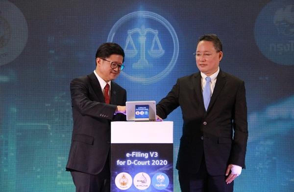 ศาลจับมือกรุงไทย พัฒนาระบบศาลดิจิทัล ฟ้องคดีออนไลน์โดยไม่ต้องมาศาล