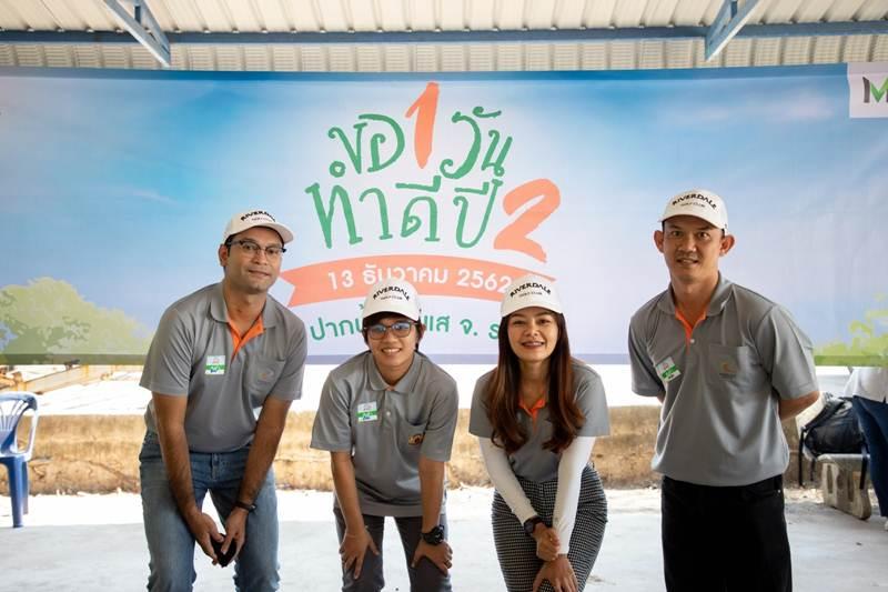 """จิตอาสา """"MBK Spirit"""" รวมพลังอนุรักษ์พื้นที่ชายฝั่งทะเลไทย"""