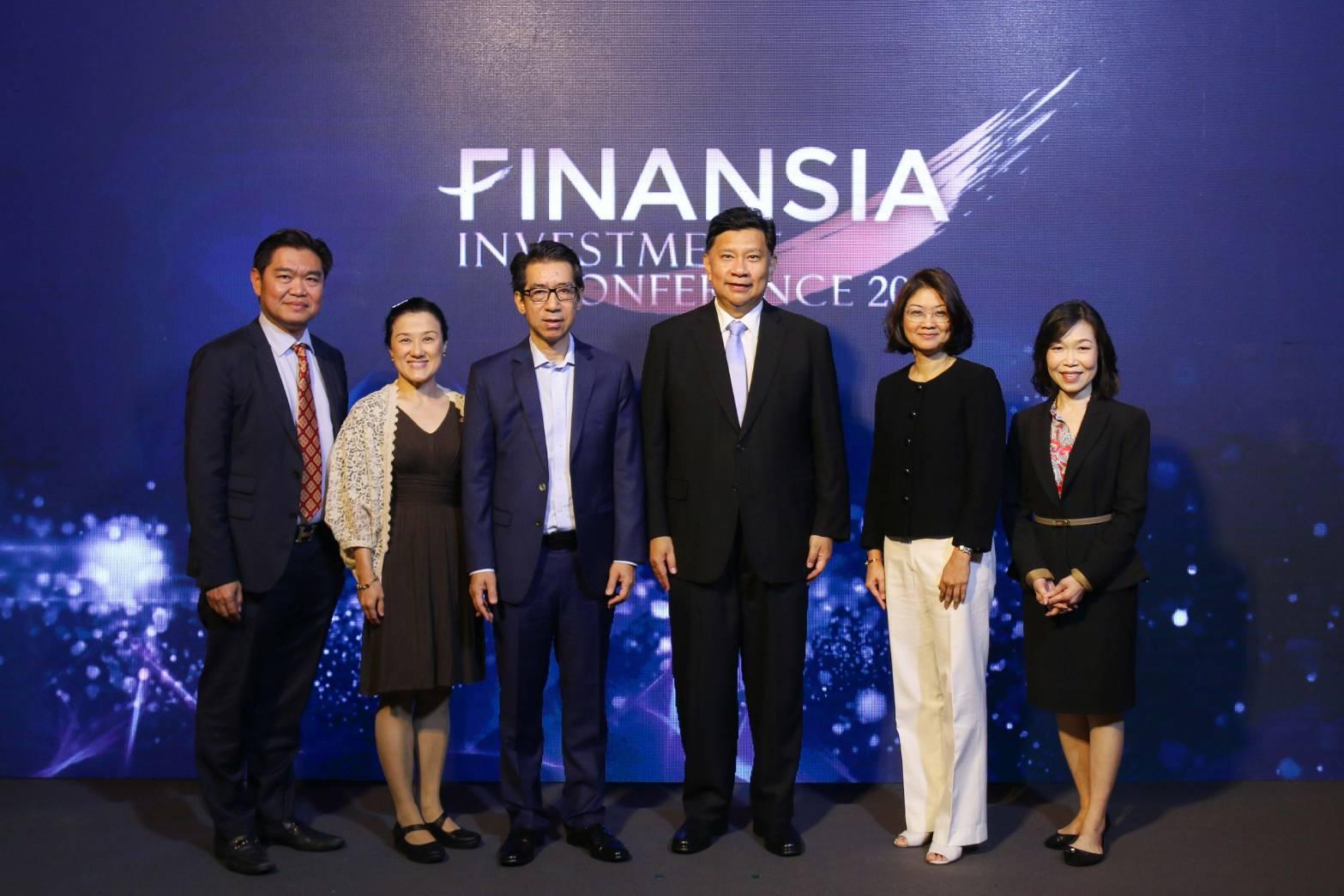"""FINANSIA ผนึก 60 บจ. ผุดงานยักษ์ """"FINANSIA Investment Conference 2020"""" พบนักลงทุน"""