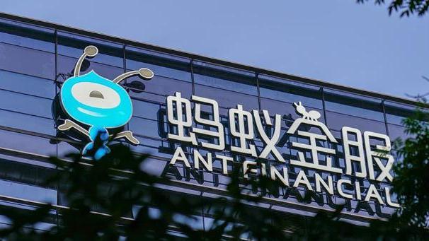 'แอนท์ ไฟแนนเชียล' ใช้เซี่ยงไฮ้จัดงานประชุมฟินเทคใหญ่สุดในโลก