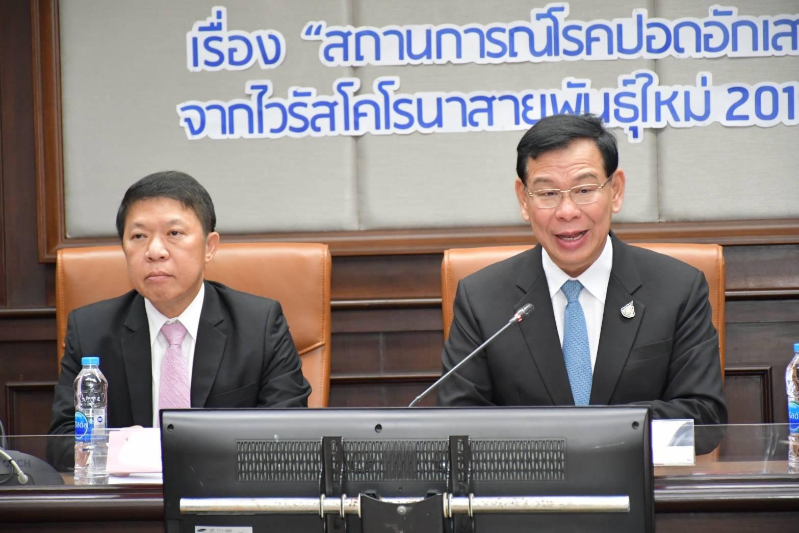 ชัดแล้ว!! ผู้ป่วยปอดอักเสบจากเชื้อไวรัสอู่ฮั่นรายที่ 2 ในไทย คาดตรุษจีนบินตรงเพิ่ม 50% เฝ้าระวังเข้ม
