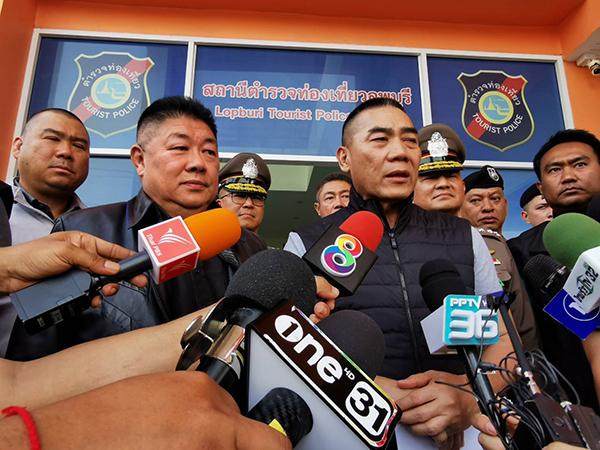 ผบ.ตร บินตรง  สภ.เมืองลพบุรี ติดตามความคืบหน้าคดีจี้ร้านทอง