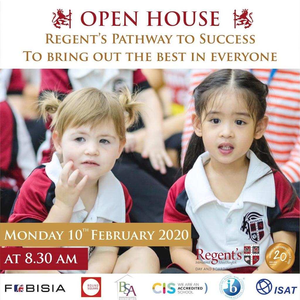 โรงเรียนนานาชาติรีเจ้นท์ฯ เชิญร่วมงาน Open House 10 ก.พ.นี้