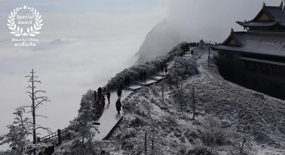 """สุดยอดภาพถ่าย """"Beautiful China พาเที่ยวจีน"""" จากการท่องเที่ยวจีน"""