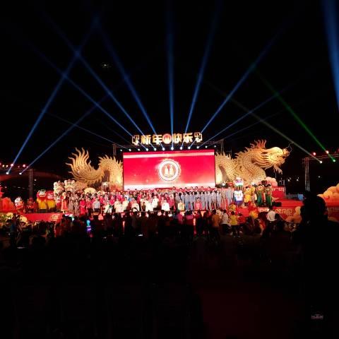 อลังการ! ตรุษจีนปากน้ำโพเริ่มแล้ว โชว์วัฒนธรรมไทย-จีนสุดยิ่งใหญ่