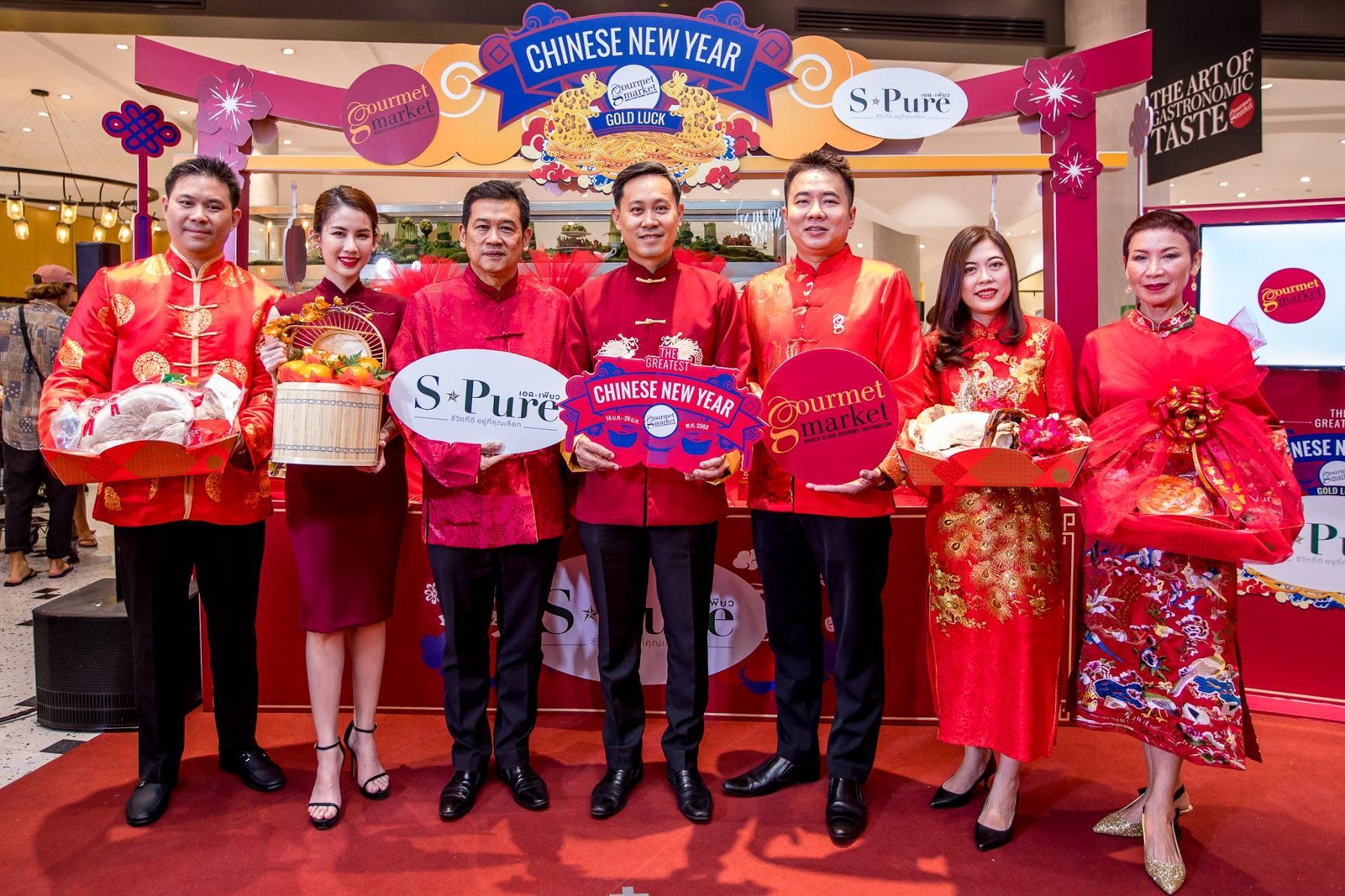 เครือเบทาโกร เปิดตัวชุดไหว้ซาแซสมบูรณ์พูนสุข S-Pure ในเทศกาลตรุษจีน