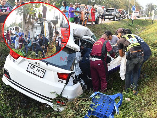เก๋งเลี้ยวตัดหน้ารถบรรทุกหักหลบไม่ทันพุ่งชนอย่างจัง คนเจ็บ 3 อดีตศึกษานิเทศก์ดับคาซาก