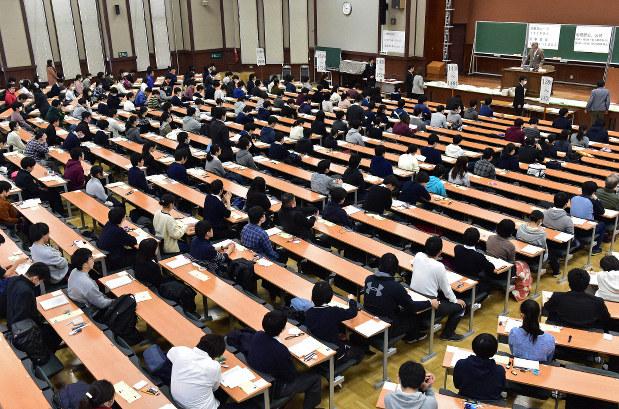 เด็กญี่ปุ่นโกงสอบเข้ามหาวิทยาลัย โดนลงโทษได้ศูนย์คะแนนทุกวิชา