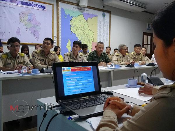 ปภ.สตูลตั้งศูนย์บัญชาการรับมือภัยแล้ง ผู้ว่าฯ เตือนระวังไฟป่า-การเผาขยะ